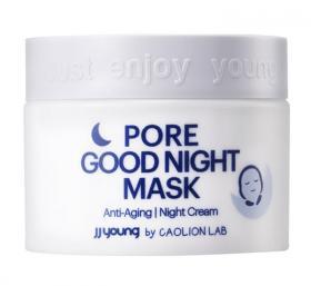 Buy Pore Good Night Mask Now!